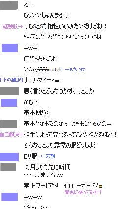 すかいぷ2
