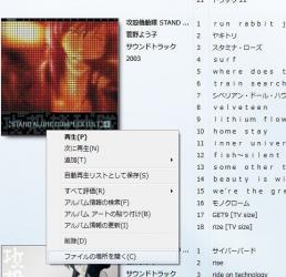 Album Art1