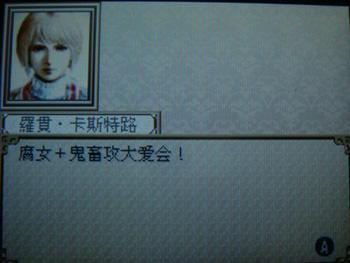 DSC09342c.jpg