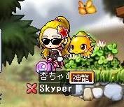 Maple0005 (5)