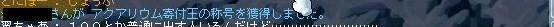Maple0004 (2)