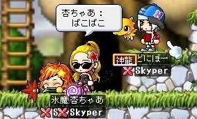 Maple0006 (4)
