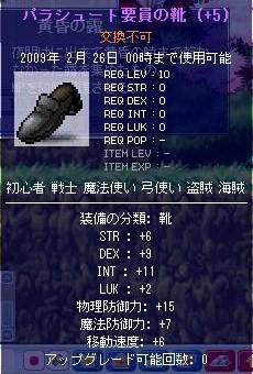 Maple0009 (5)