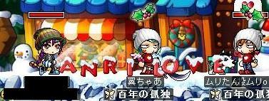 Maple0002_20081219221025.jpg