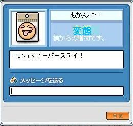 Maple0002_20090429023603.jpg