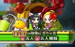 Maple0005_20090425215125.jpg