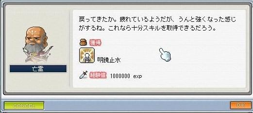 Maple0006_20090528090727.jpg
