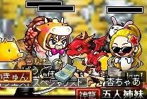 Maple0018_20090323185902.jpg