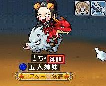 Maple091201_002352.jpg