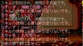 Maple091201_233718.jpg
