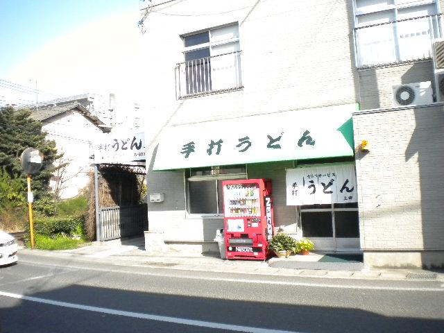 2010.02.20讃岐うどんツアー01