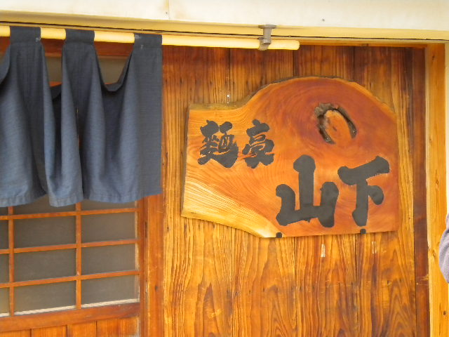 2010.03.27讃岐うどんツアー15