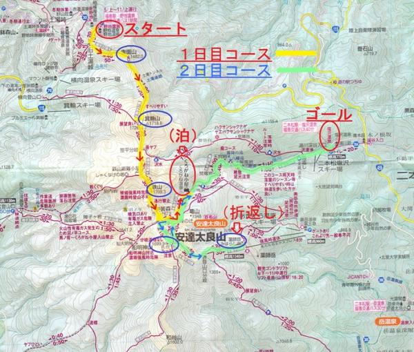 地図2-3_R