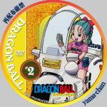 DRAGONBALL02.jpg