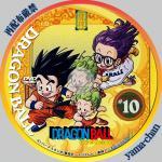 DRAGONBALL10.jpg