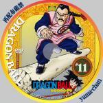 DRAGONBALL11.jpg