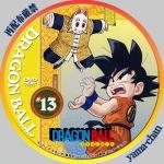 DRAGONBALL13.jpg