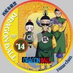 DRAGONBALL14.jpg