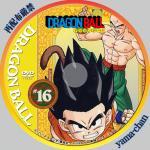 DRAGONBALL16.jpg