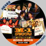 M-1best2004-2006.jpg