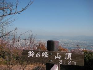 08.12.17  鈴ヶ峰 025