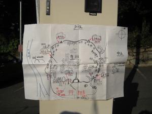 2009.1.14 牛田山 002
