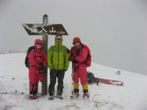 2009.1.24  深入山 023