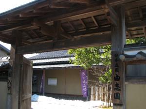 2009.1.28  大根島 008