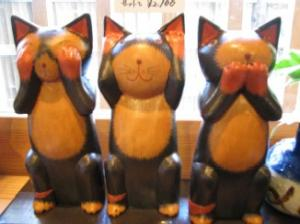 2009.1.28  大根島 054