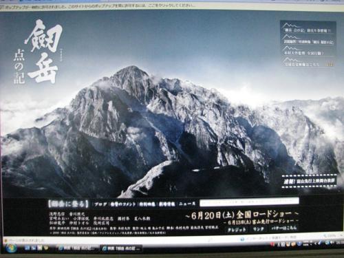 620MG_1586.jpg