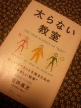 book_c.jpg