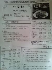 DSC_0398_convert_20120412163503.jpg