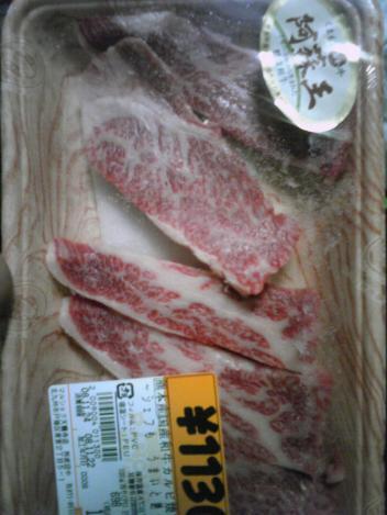 肉_convert_20081122212016