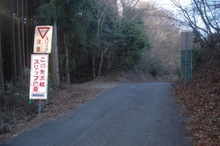 鷹取山への取り付き口