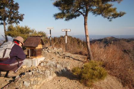 鶏足山北峰