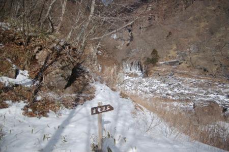 10雲竜渓谷入口