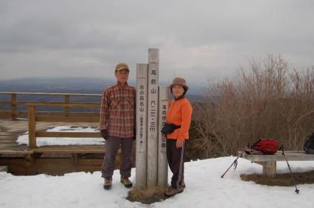 17高鈴山頂