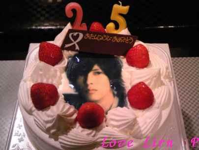 25歳誕生日