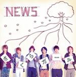 news-sakura-t.jpg
