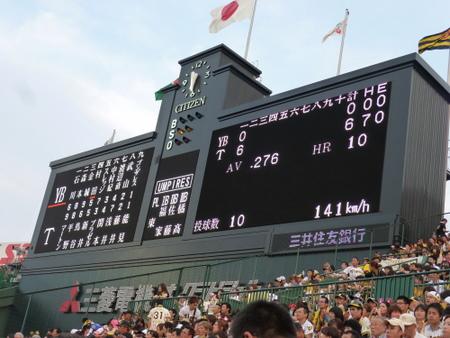 阪神7月3日 027