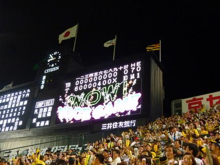 阪神7月3日 063