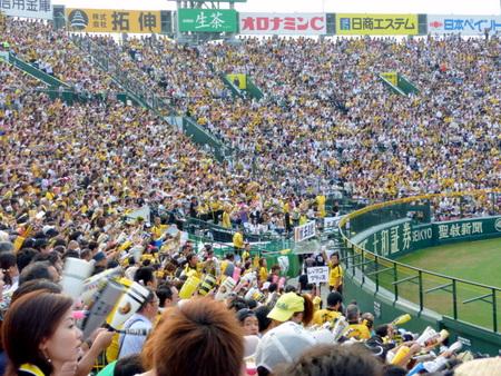 阪神7月3日 021