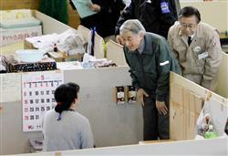 両陛下、福島をお見舞い .jpg