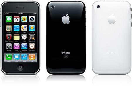 090609iphone3gs.jpg