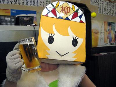 やななもビール!?