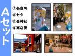 postcard_aのコピー