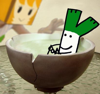 ねぎっちょ汁