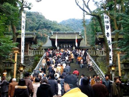 伊奈葉神社