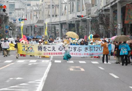 道三パレード
