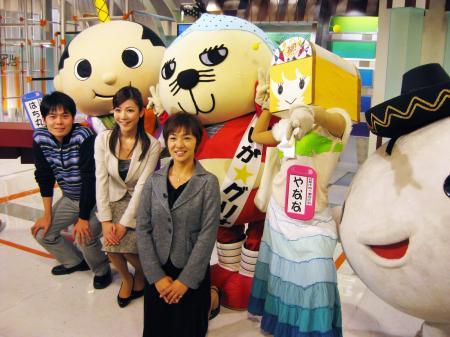 中京テレビ